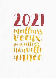 Carte Meilleurs Voeux Pour Cette Nouvelle Année 2021 : Envoyer une Carte De  Voeux 2021 dès 0,99€ - Merci facteur